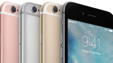Сообщения iMessages могут блокировать iPhone из-за уязвимости iOS 9