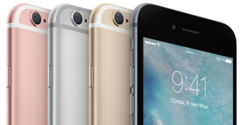 Сообщения iMessages могут блокировать iPhone из-за уязвимости iOS 1