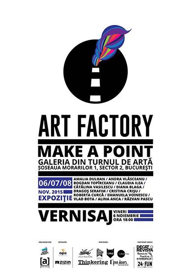 site art factory
