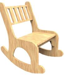 Small Rocking Chairs Lawn Folding Chair Furniture Makecnc Com Discounts Applied To Prices At Checkout
