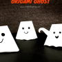 How to Make an Origami Ghost