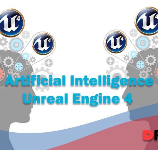 Unreal Engine 4: Inteligência Artificial