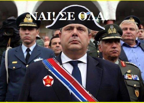 kammenos-napoleon2
