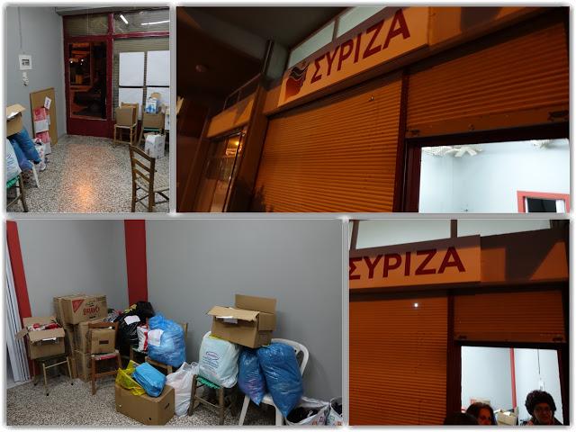 katsikas-syriza1