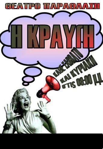 KRAYGH-2