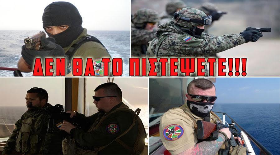 Αποτέλεσμα εικόνας για ρώσος επίλεκτος πράκτορας