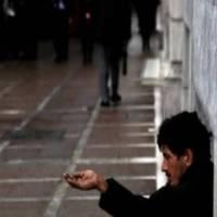 ΥΠΕΡΟΧΟ ΒΙΝΤΕΟ – H Aθήνα επί «χούντας»: Δείτε και συγκρίνετε…
