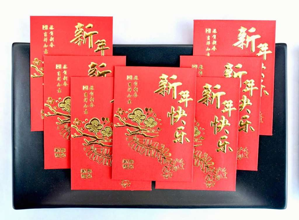 Chinese New Year party red envelopes