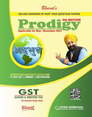 Bharat CA Inter Prodigy of GST By Jaspreet Singh Johar