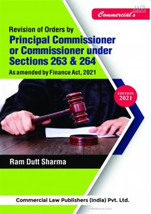 Commercial Revision Of Order By Principal By Ram Dutt Sharma