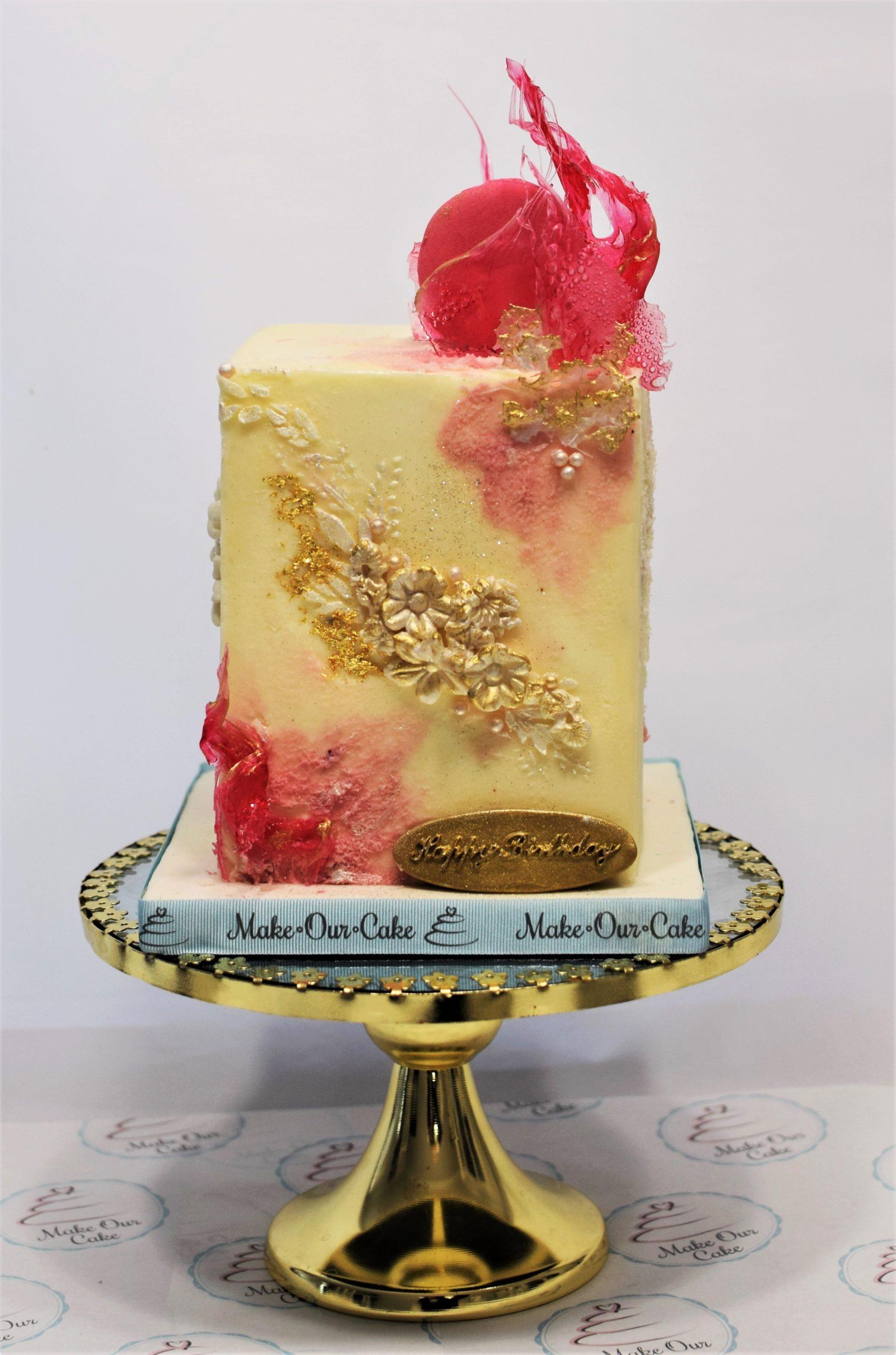 Buttercream Cake - Style 7