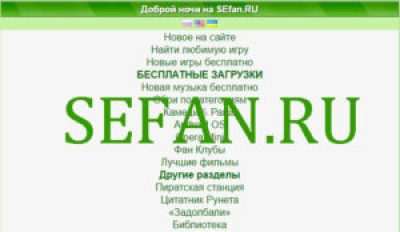 sefan-ru-apps-videos-game-free-downloads