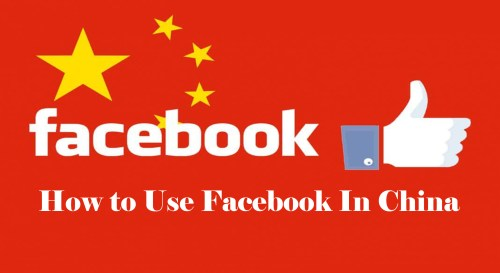 How to Use Facebook In China - Facebook China | www.Facebook.com