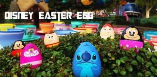 Disney Easter Egg