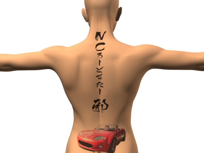 Car tattoo with Japanese script. Wonder what this says.