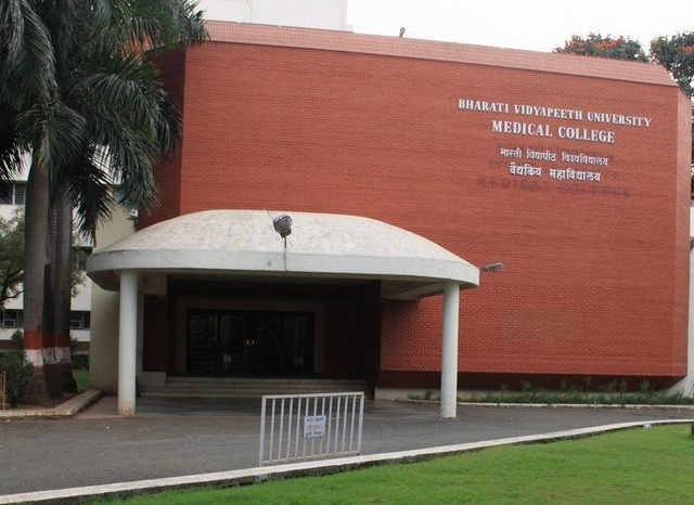 Bharati Vidyapeeth University Review