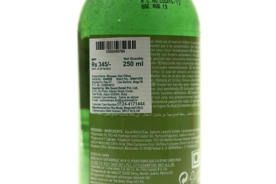 The Body Shop Olive Shower Gel Review Price Info