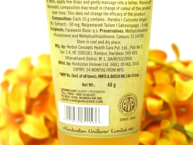 Lever Ayush Anti Pimple Turmeric Face Wash Review Ingredients