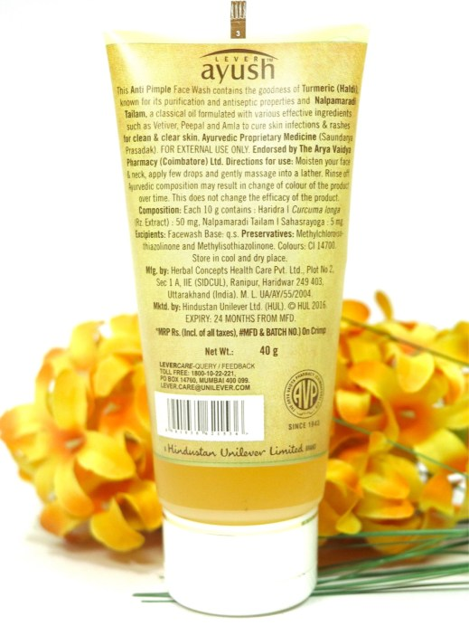 Lever Ayush Anti Pimple Turmeric Face Wash Review MBF