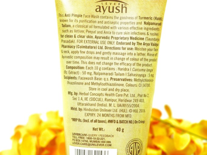 Lever Ayush Anti Pimple Turmeric Face Wash Review details