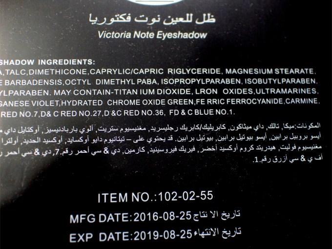 Victoria Note Eyeshadow Palette review ingredients