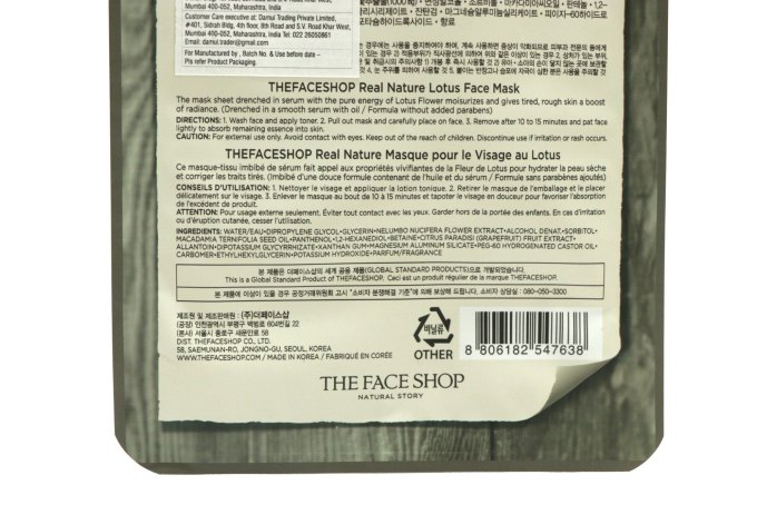 The Face Shop Real Nature Lotus Face Mask Review Ingredients