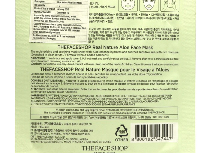The Face Shop Real Nature Aloe Face Mask Review Ingredients