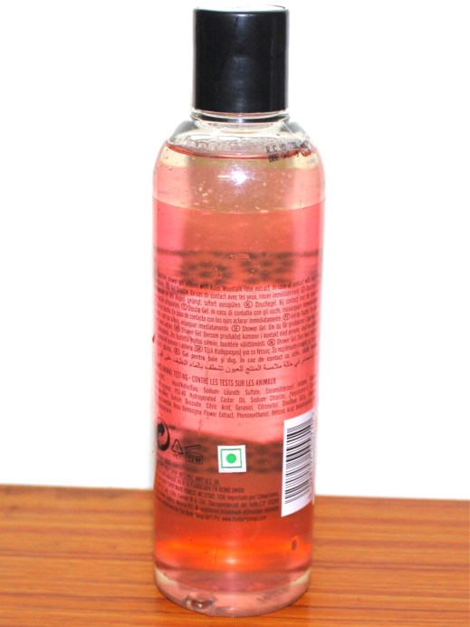 The Body Shop Atlas Mountain Rose Shower Gel Review back