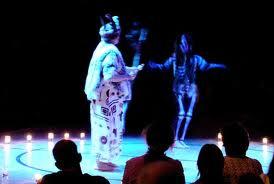 From Elizabeth Fuller's ritual theatre performances