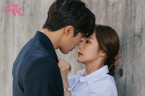 Awas Baper, 10 Rekomendasi Serial Drama Korea Paling Romantis | 2020