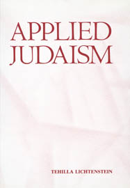 Applied Judaism book cover