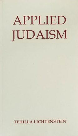 Applied Judaism