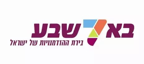 Image result for באר שבע סמל