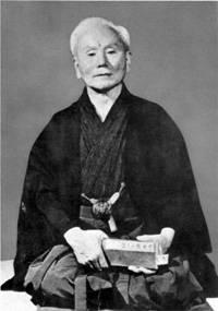 Mémorial Senseï Myasaki