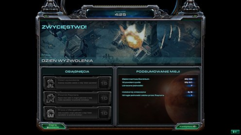 StarCraft 2 005