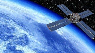 Turksat 4A Uydu ,Kanal Frekansları (Tam ve Güncel Liste)