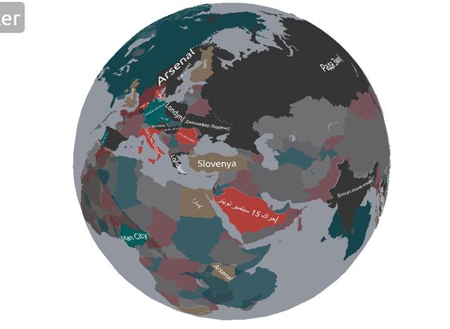 Meraklısına, Google'da Hangi Ülkelerin En çok Neler Aradığını Gösteren : Global Trend Map Hizmette!