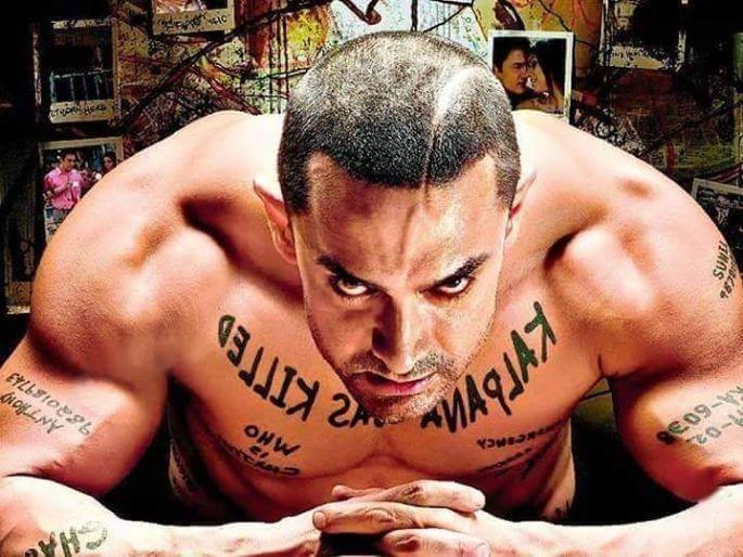 Aamir-Khan-2017-Foto-Galeri-4