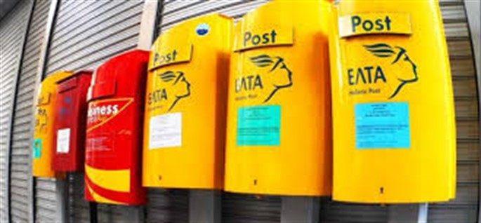 Posta Kodları Nasıl Oluştu?