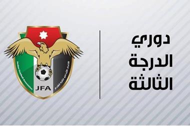 بمساعدة نجوم سابقين بعضهم دوليون، نجحت فرق غير جماهيرية في الصعود إلى الدوري المصري الممتاز، هي فاركو وكوكا كولا والشرقية للدخان، للمرة. تعرف على جدول مباريات دوري الدرجة الثالثة ملاعب