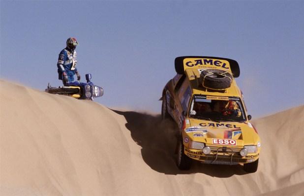 Peugeot 205 Turbo 16 París Dakar 1990
