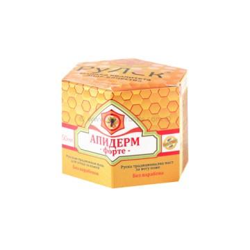 APIDERM Forte - za oštećenu kožu kutija