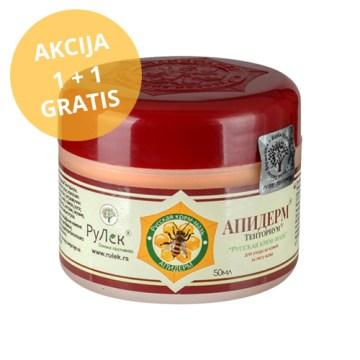 APIDERM Tentorium - za oštećenu kožu AKCIJA 1+1