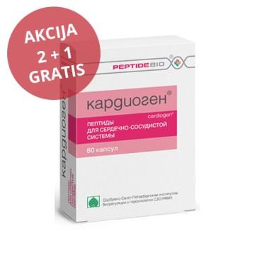 KARDIOGEN - peptid za kardiovaskularni sistem