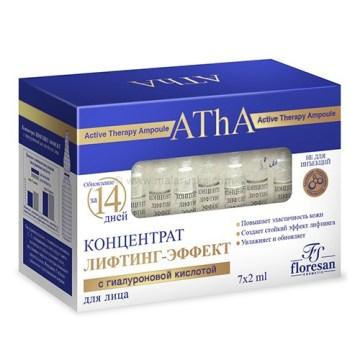 Koncentrat LIFTING EFEKAT sa hijaluronskom kiselinom (AthA)