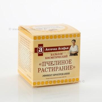 Kozmetički balzam - Pčelinja mast