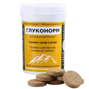 GLUKONORM - Pomaže u regulisanju povišenog šećera 30 briketa