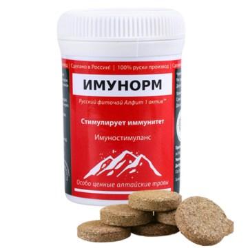IMUNORM - Imunostimulans 30 briketa