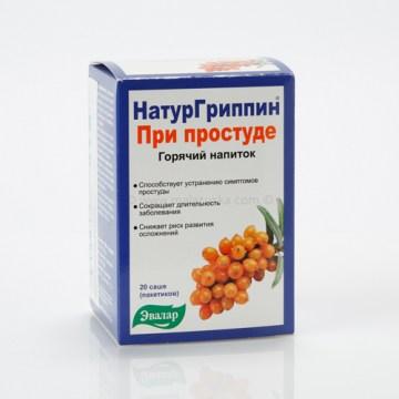 Ruski preparat NATURGRIPIN - protiv prehlade i gripa