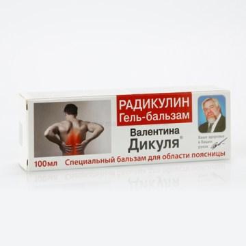 Ruski preparat RADIKULIN gel balzam - za bolove u leđima Valentina Dikulja